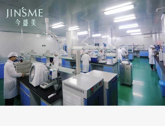 今盛美国际标准化妆品实验室